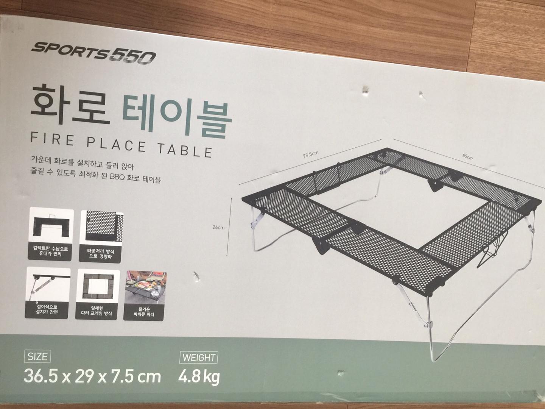 캠핑용 화로테이블