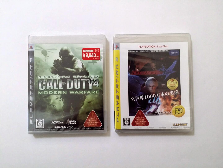 플스3 게임타이틀 2종세트 (일본판)