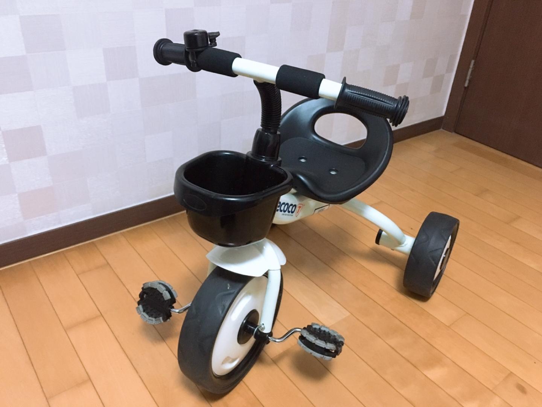 유아 세발자전거