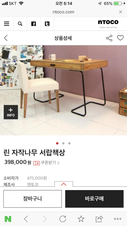 (가격내림) 원목책상,의자 엔토코 자작나무 서랍책상, 의자 일괄 판매
