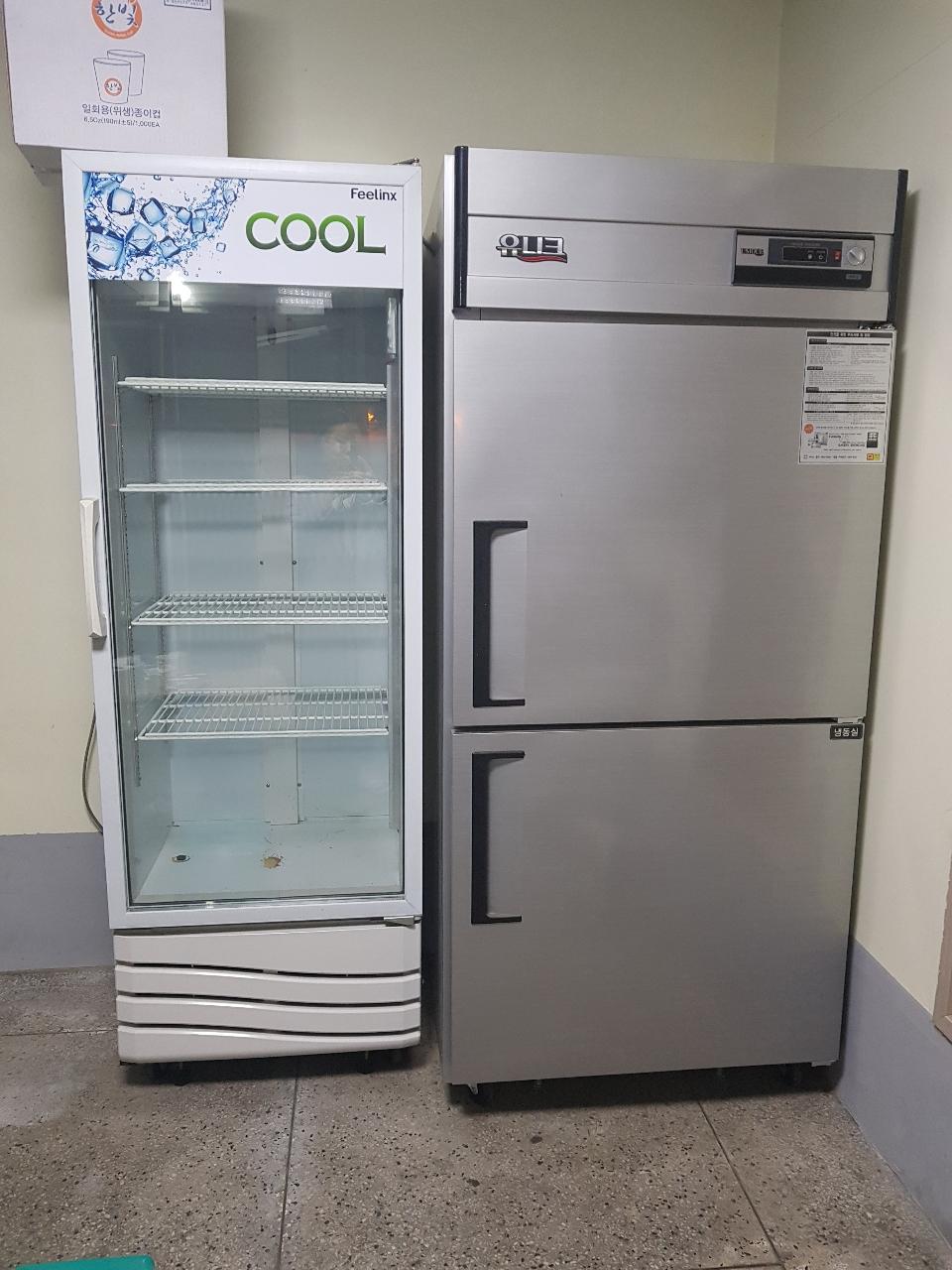 업소용 냉장고 급 판매합니다