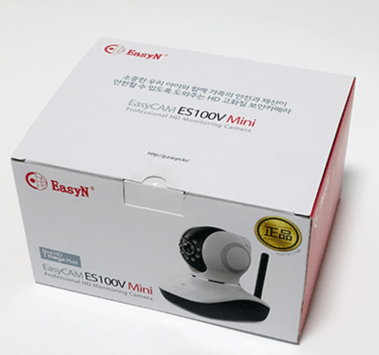 가정용 CCTV(새제품)