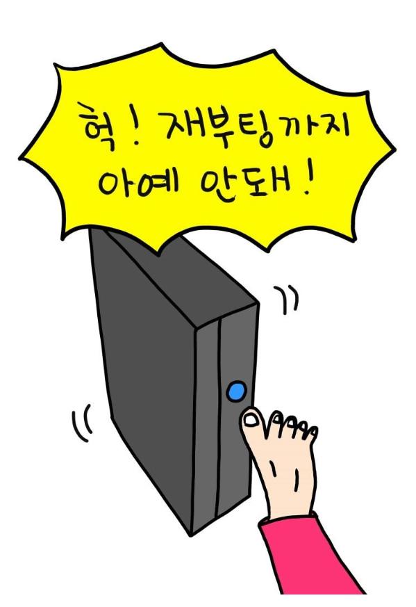 컴퓨터 출장 포멧