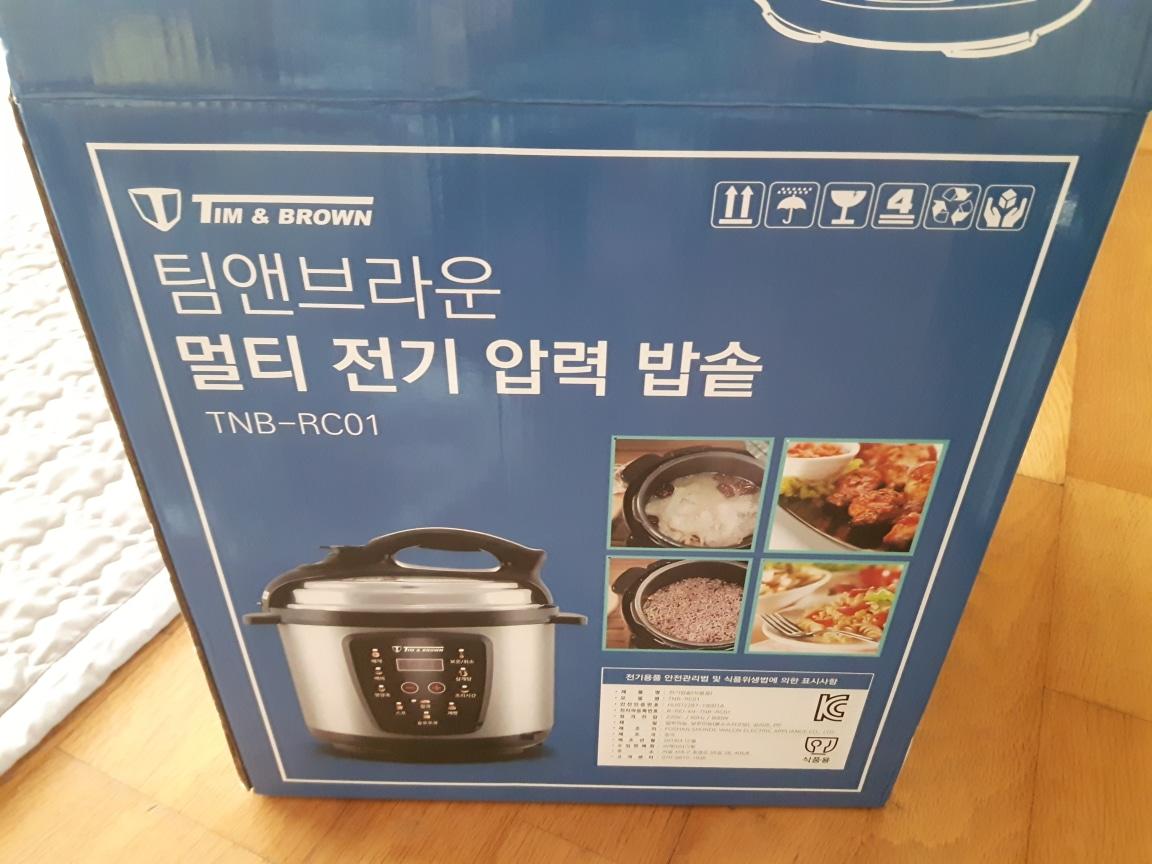 멀티 전기 압력 밥솥 5ㆍ6인용 새상품