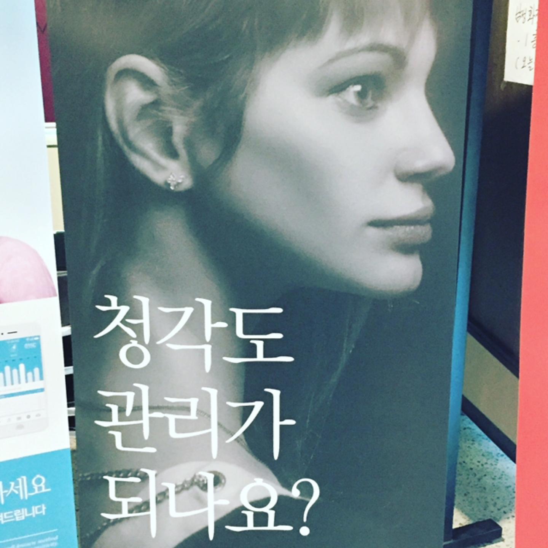 소리대장간 - (경기도권) 청력 검사 해드립니다!
