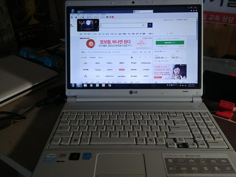 15인치 대화면 LG노트북