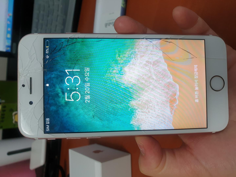 아이폰 6s 64g 핑크골드 (액정파손)