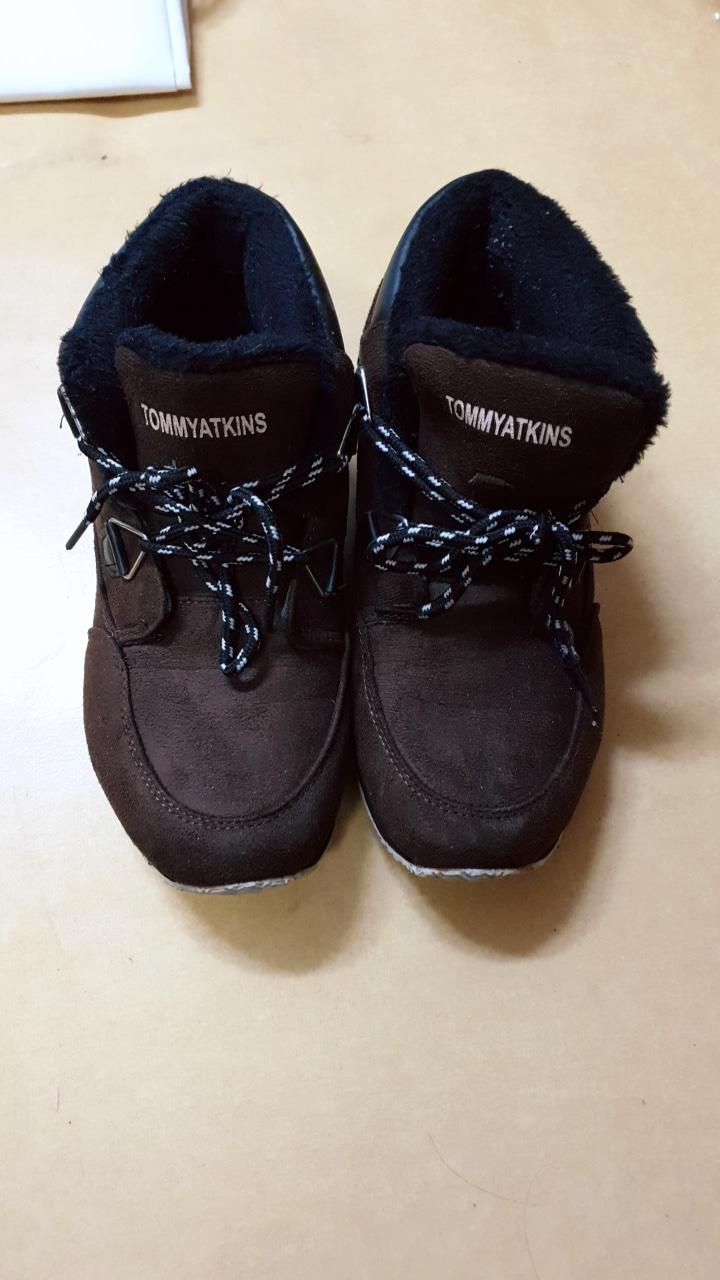 신발 240