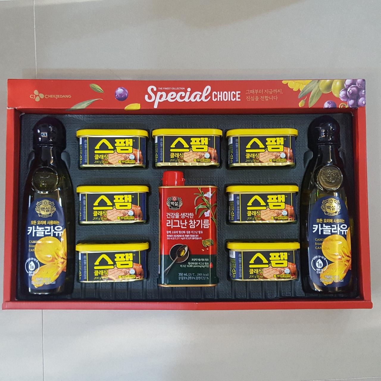 cj특별한선택 n호 선물세트