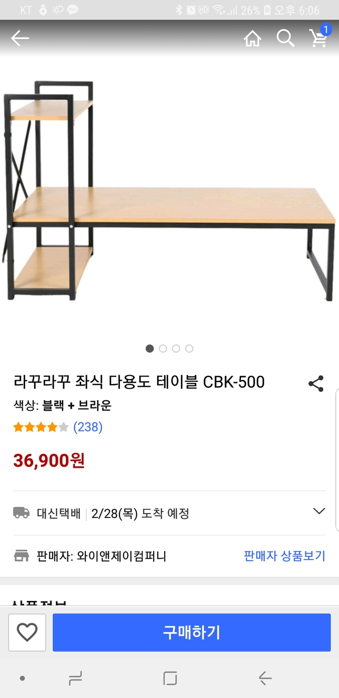 좌식컴퓨터책상과 회전의자