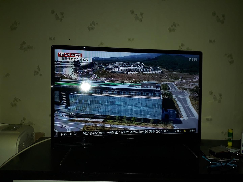 삼성디지털 TV 팝니다.