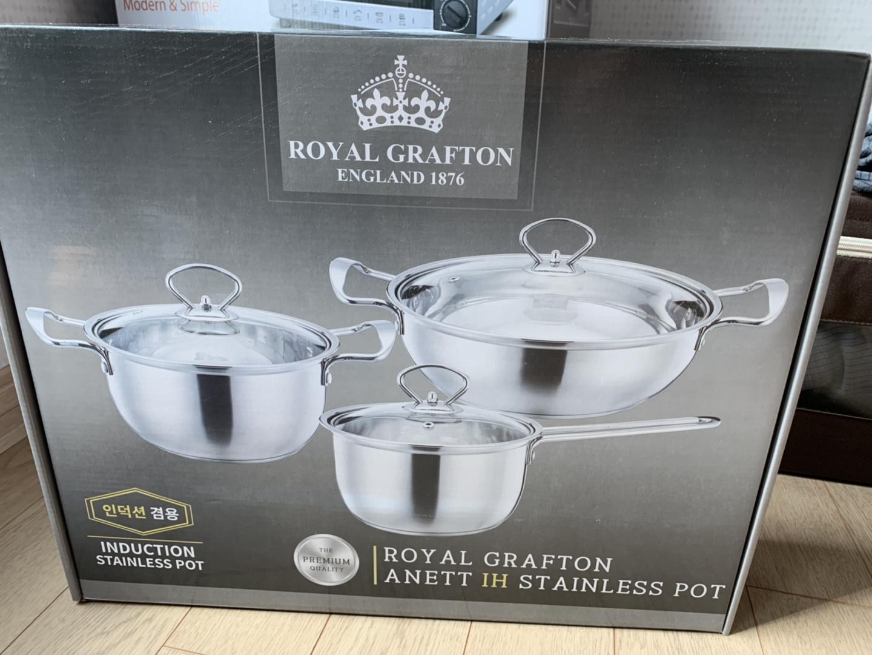 로얄그래프톤냄비 새상품