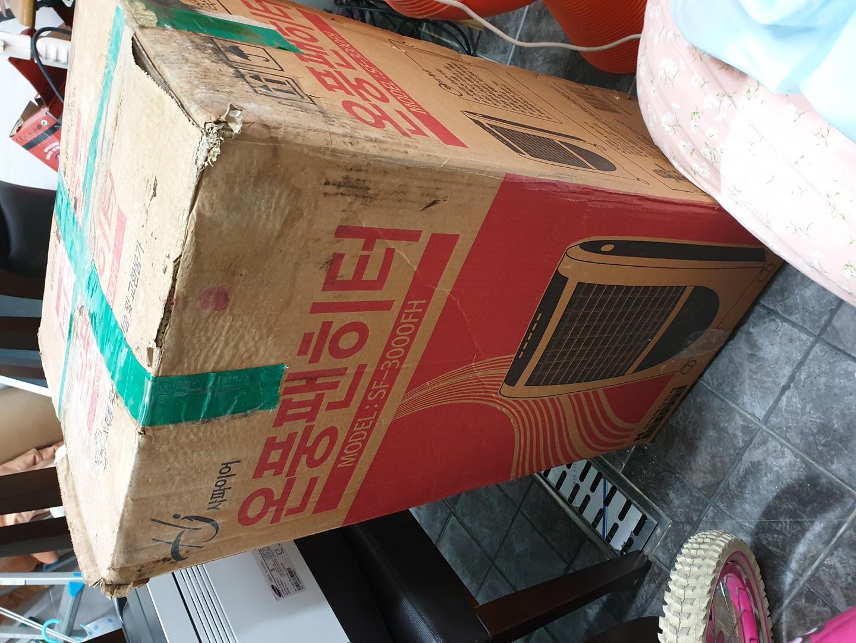 미개봉홍진테크사파이어온풍기(sf-3000fh)판매