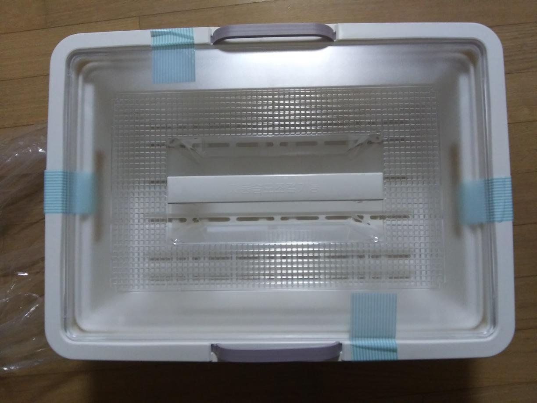 김치냉장고 야채통