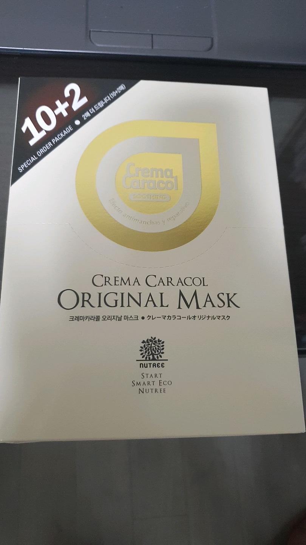 가격낮춤) 크레마카라콜 오리지널 마스크팩