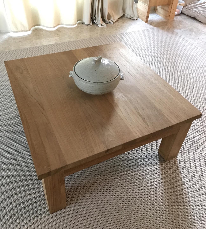 SEDEC, (ETHNICRAFT)  coffee table.