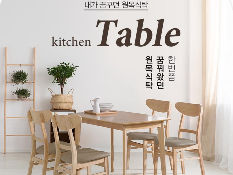 식탁/침대 매트리스