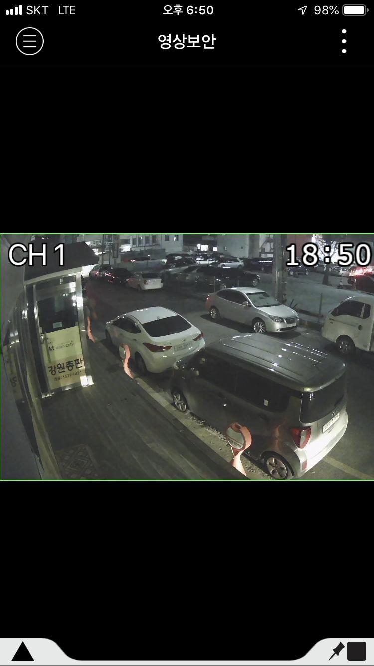 KT 올레 CCTV 자가방범