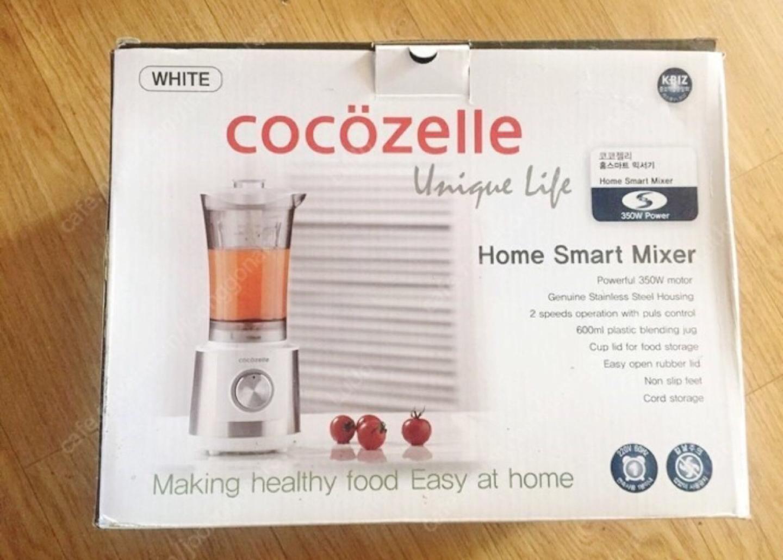 미사용)코코젤리 홈 스마트 믹서기#냉장고#세탁기