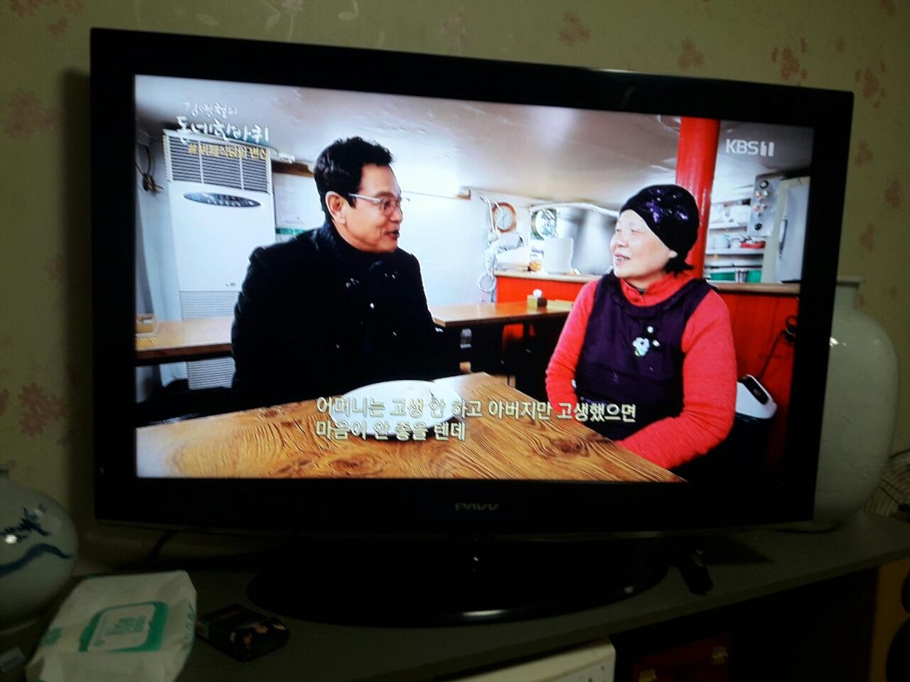 삼성 40인치 13만원