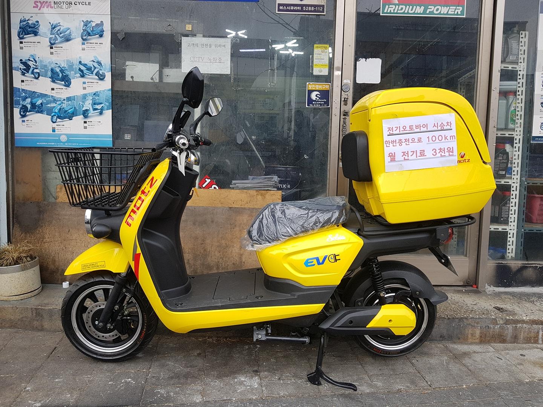 대전 전기오토바이 시승차량