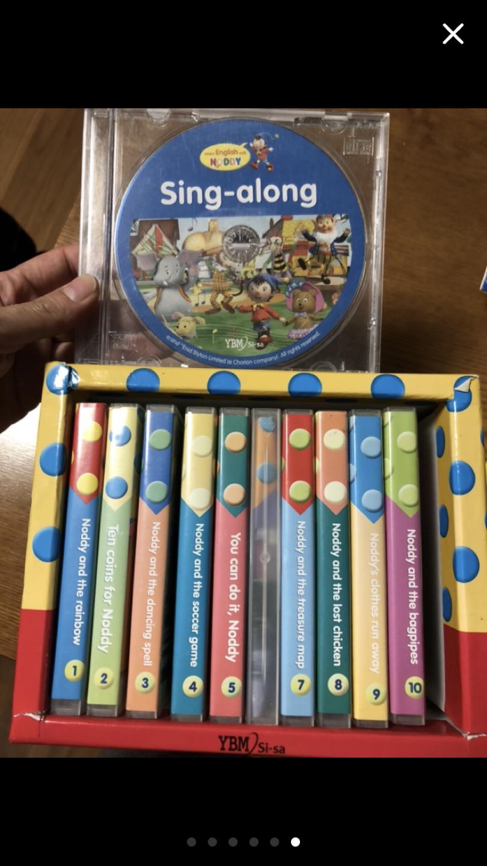 시사노디영어 책+ cd