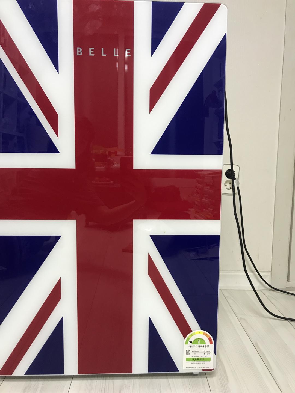 BELLE 냉장고 유니온 디자인냉장고