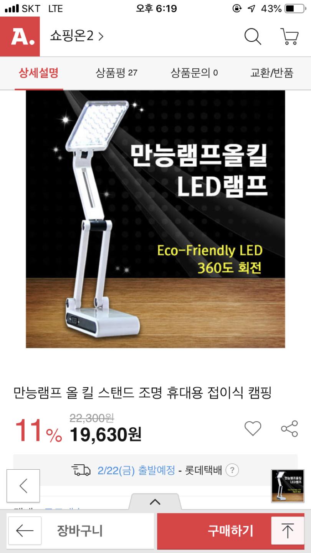 충전식 led 램프 무선램프