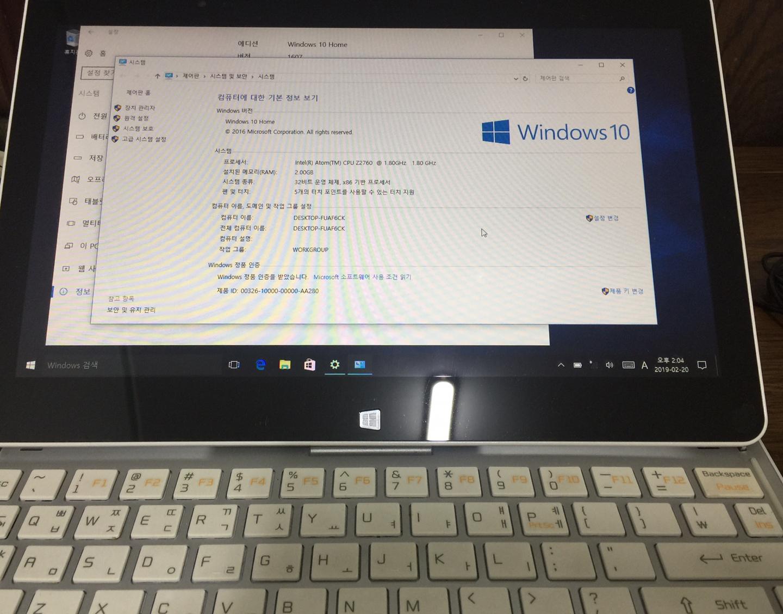 LG H16 노트북컴퓨터 충전기 마우스