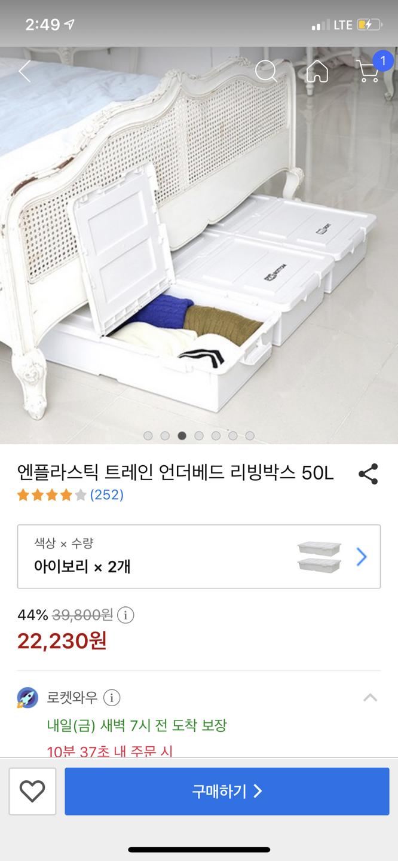 침대밑 리빙박스