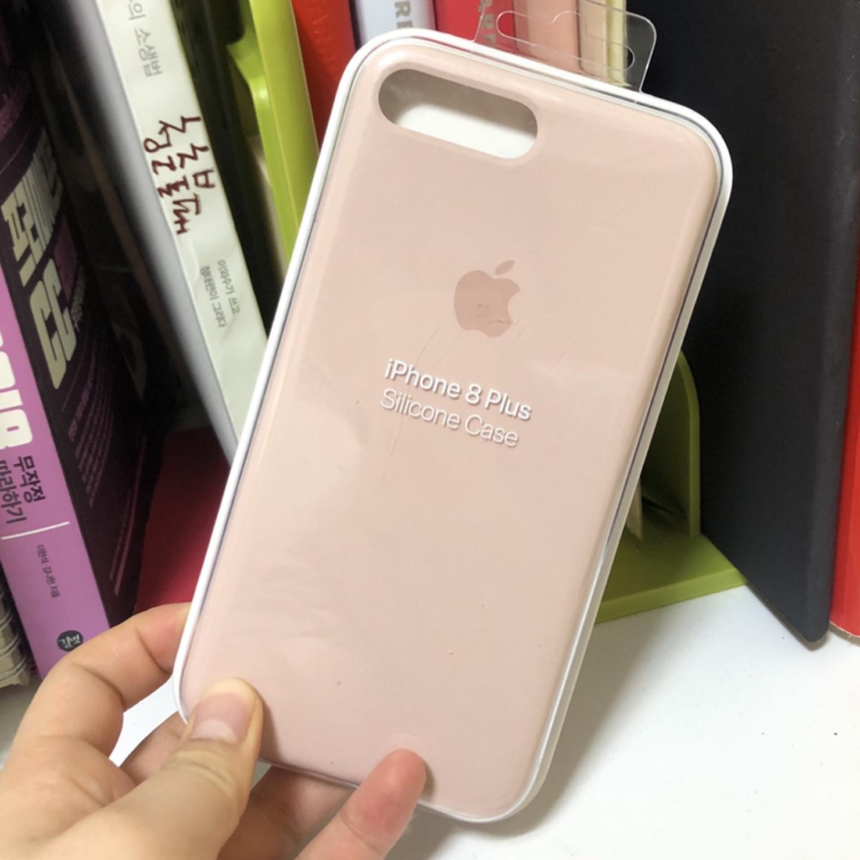 아이폰8플러스 정품케이스(핑크샌드) iphone 8 plus 실리콘케이스