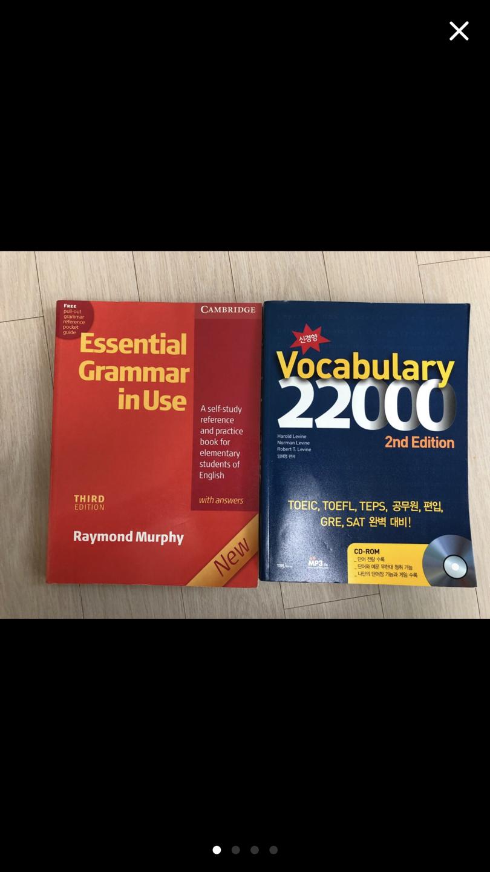 Vocabulary22000 보카책