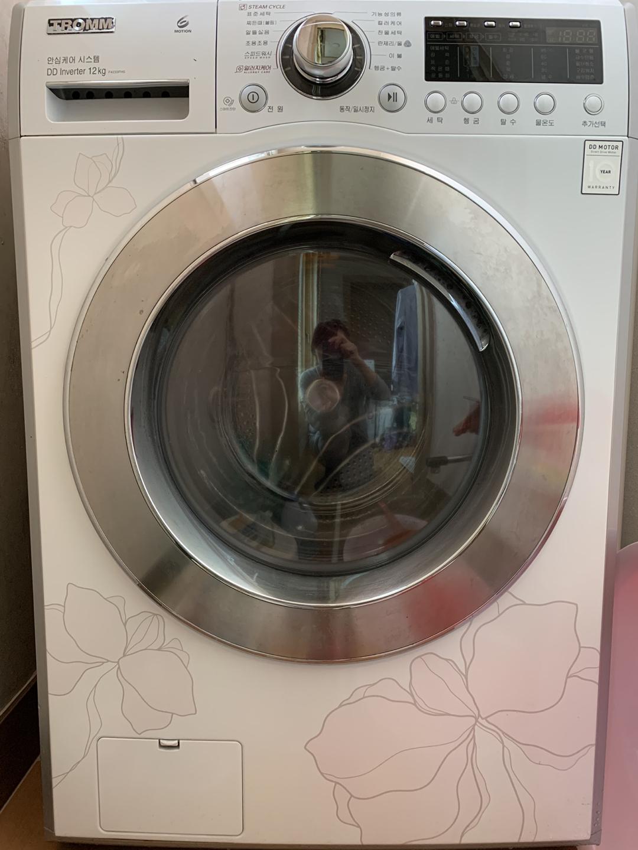LG 드럼세탁기 12kg