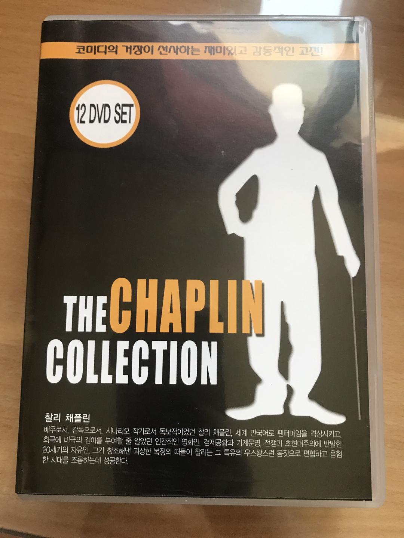 찰리채플린 컬렉션 12Disc