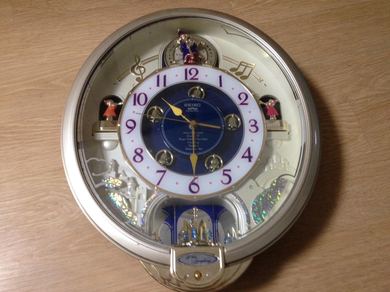 노래 나오는 시계