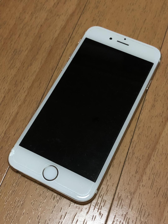 아이폰6 LG 16G 공기계 판매합니다