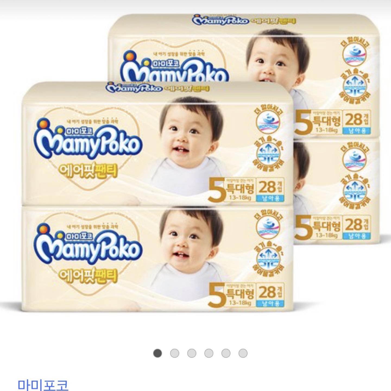 마미포코 특대형 팬티 기저귀 남아용(13-18kg)