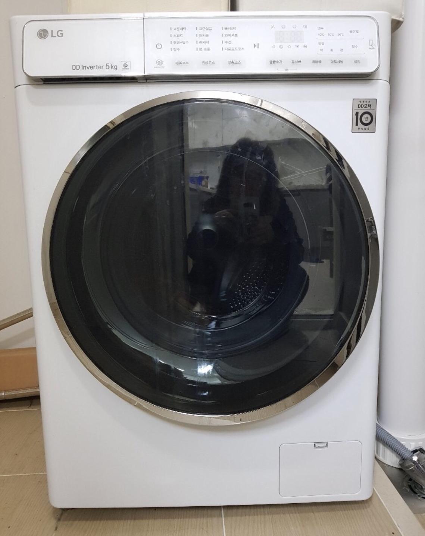 LG 세탁기 꼬망스 아기세탁기
