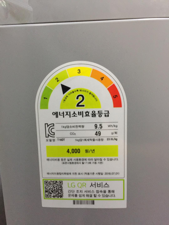 LG 세탁기 블랙라벨 풀스텐레스 통돌이세탁기