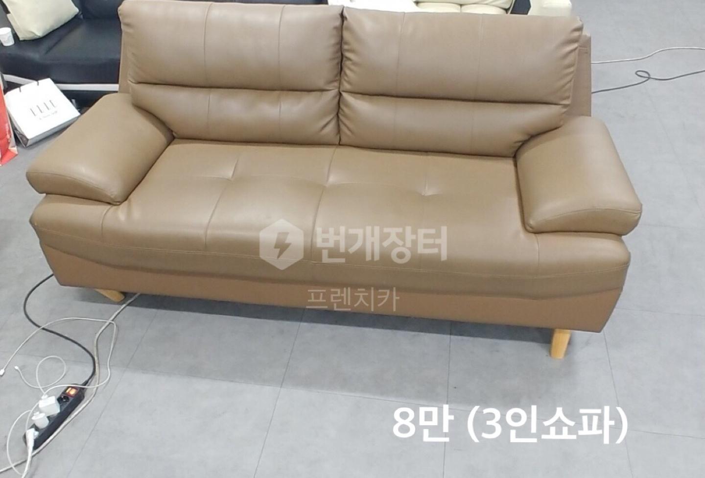 2인쇼파/3인쇼파/의자/체이블