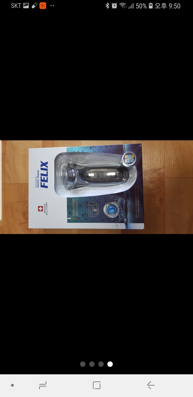 (새상품)스위스밀리터리 펠릭스 충전식 전기 면도기 SMS-W500 가격제안 가능