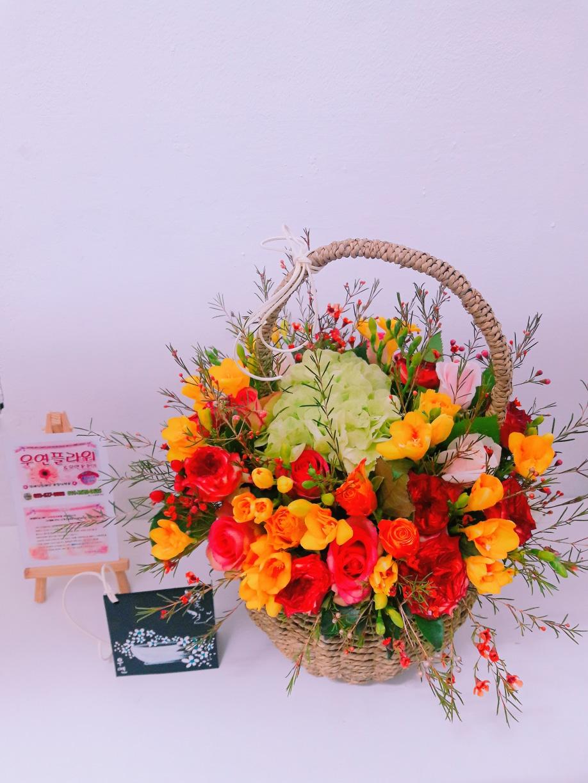 생일꽃바구니