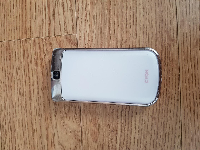 LG U+  2G 폰