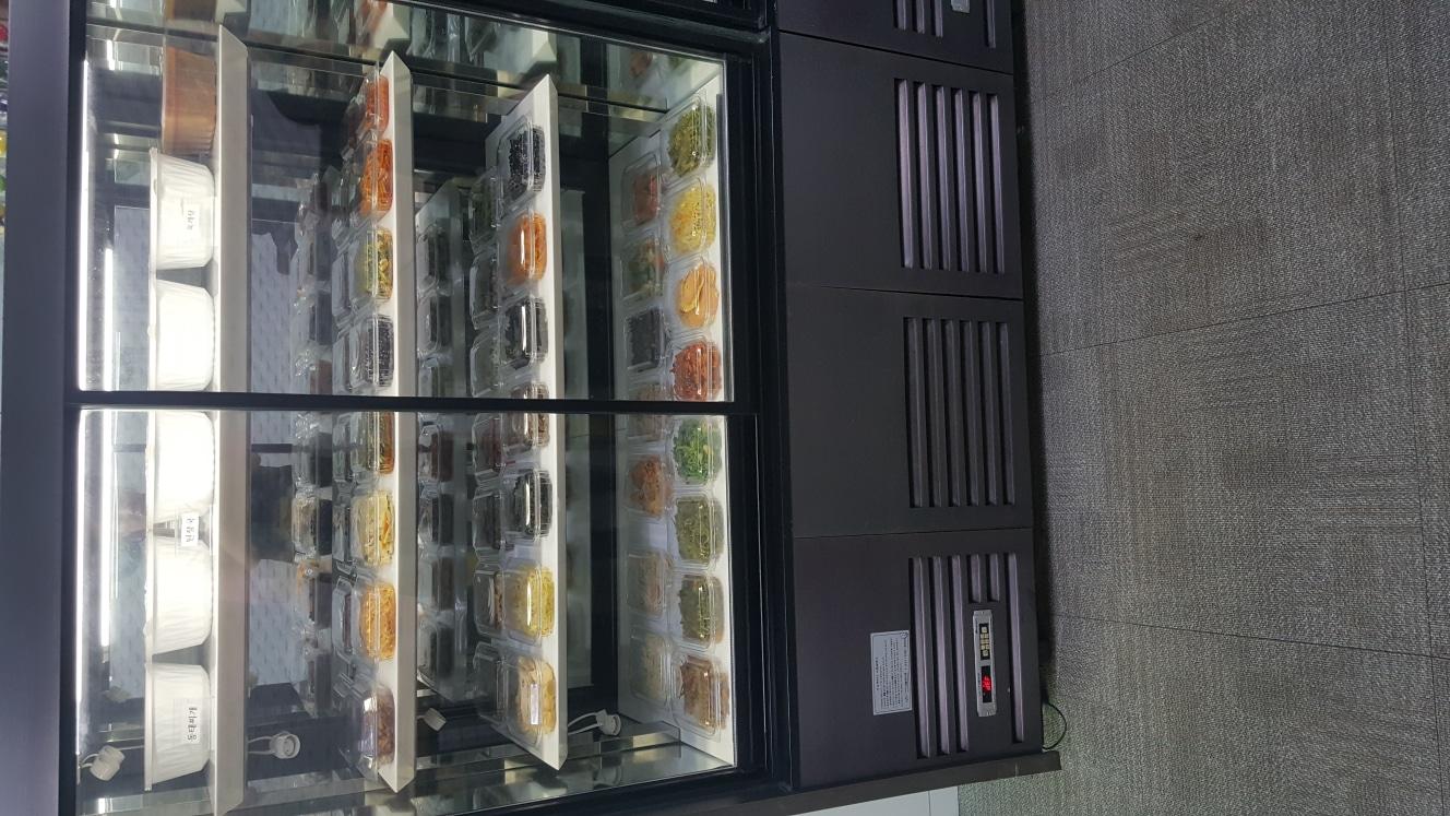 진열쇼케이스냉장고