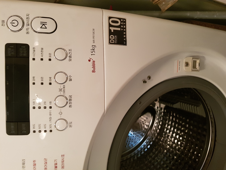 대형 세탁기와 건조기