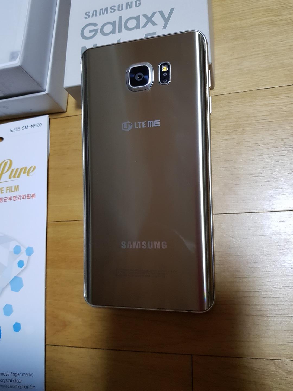 노트5 32G정상해지폰(LGT)