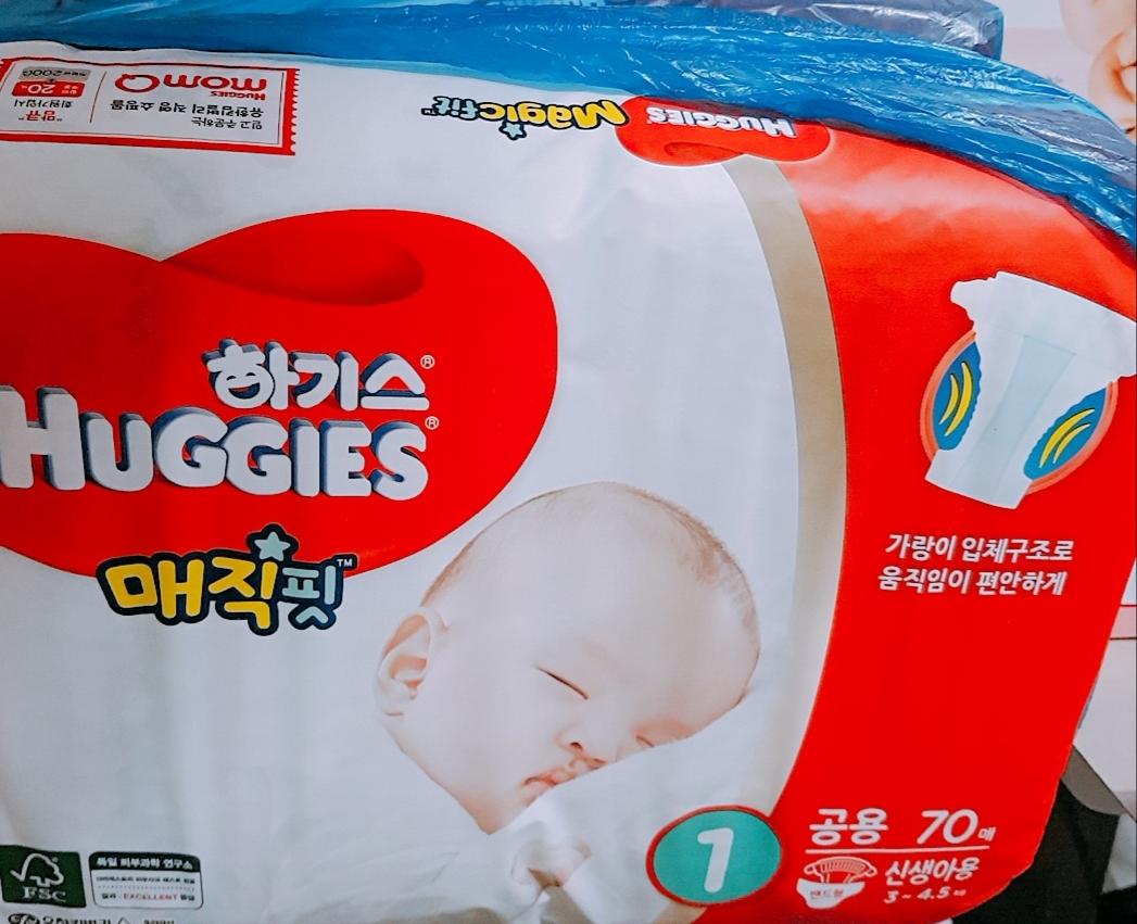 신생아용 하기스 기저귀 3팩