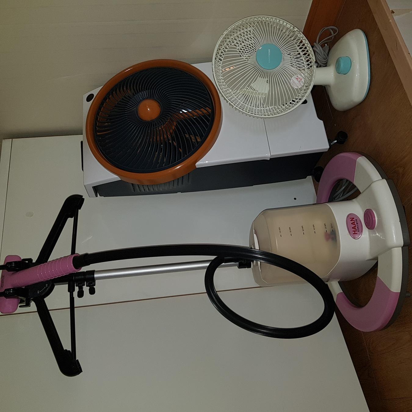 스팀다리미,환풍선풍기,미니선풍기