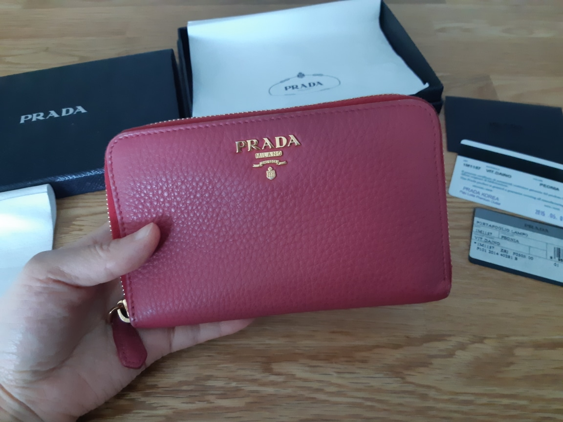프라다 정품 지갑 10만원