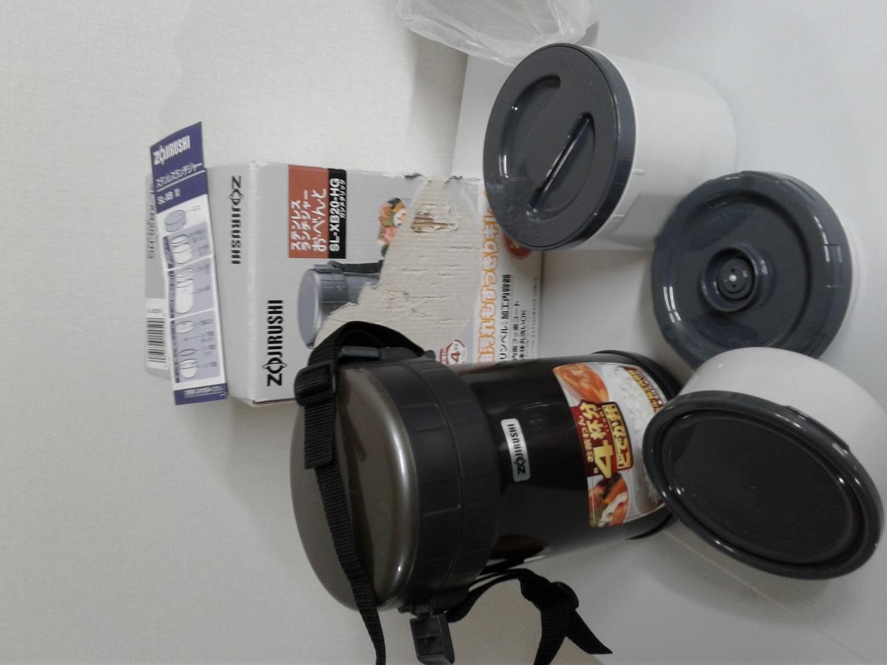 조지루시보온런치밥통.SL-XB20-HG.가격내림